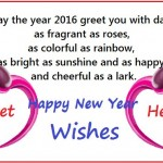 Happy New Year Wishes for Sweetheart